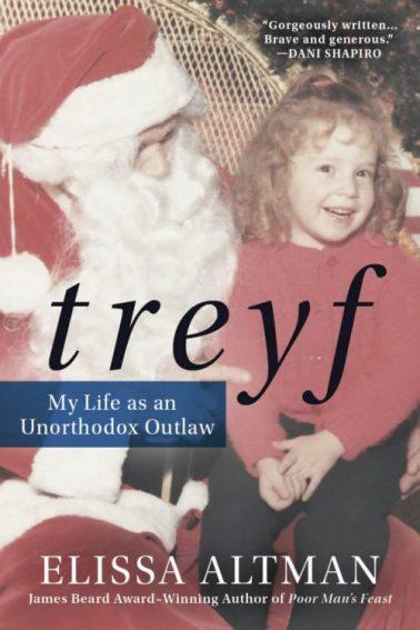 Treyf_FINALCOVER